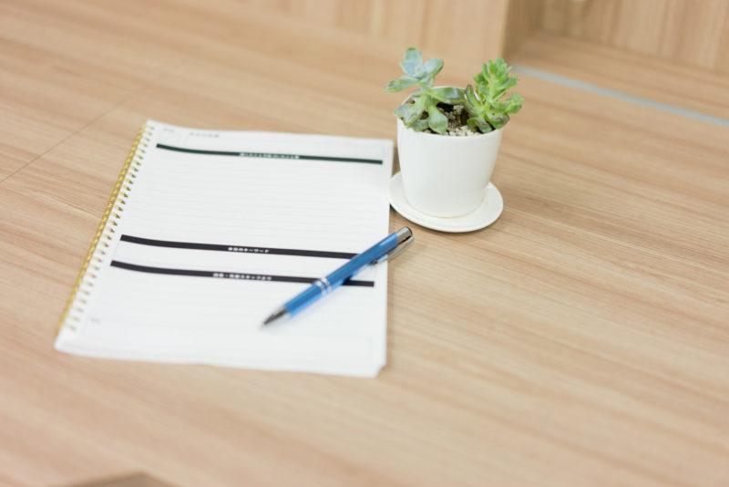 【例文あり】会社説明会や面接のお礼メールは送るべき?人事が本音を暴露します。