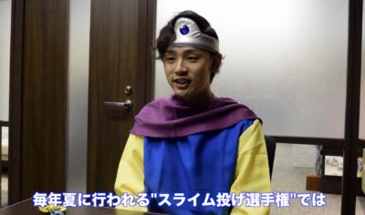 勇者ヨシザキ 社会人