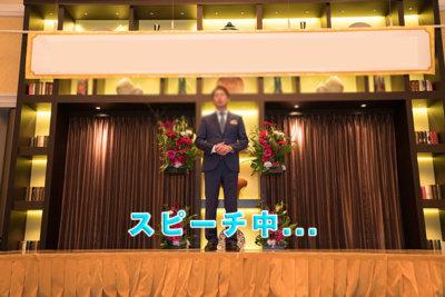 スピーチをする社長