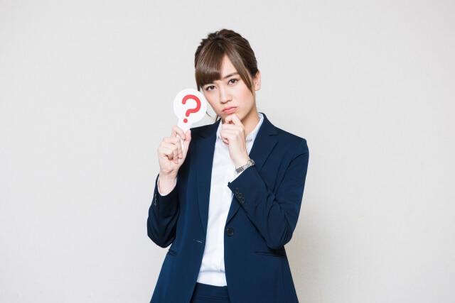 面接や小論文で「他人から見た自分の印象」を聞かれたら、なんて答える?