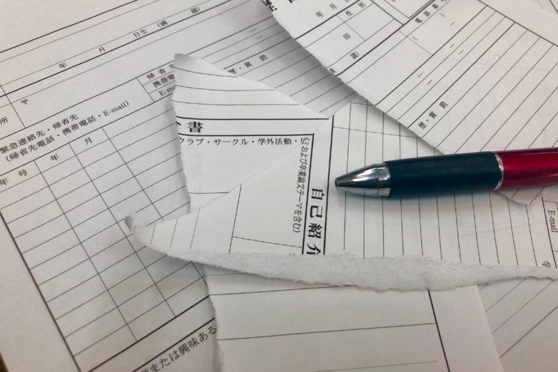【記入見本有】企業に読まれるエントリーシートを書く方法