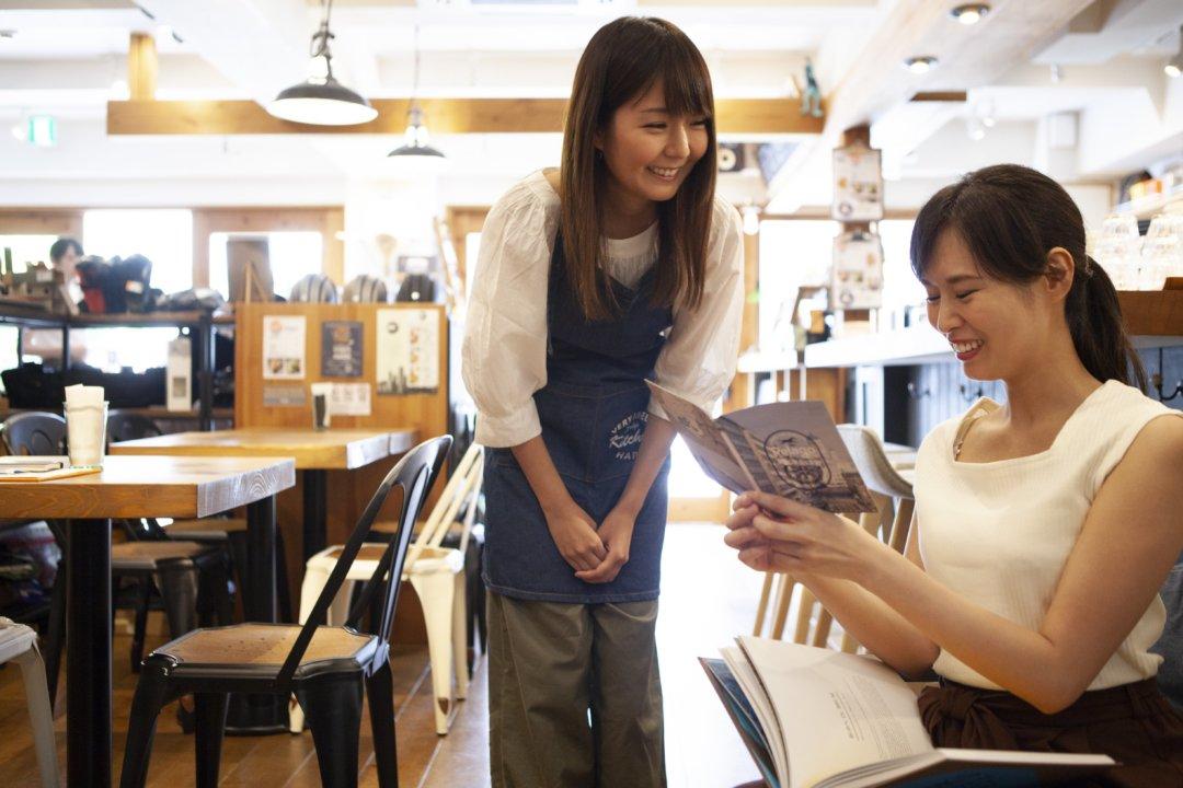 女性 福利厚生 働き方改革