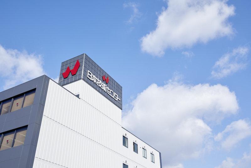 【株式会社日本技術センター】『応募条件、特になし!』未来のアナタに期待します。